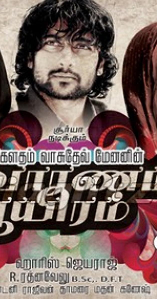 Vaaranam Aayiram Torrent Download