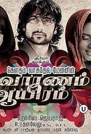 Vaaranam Aayiram Poster