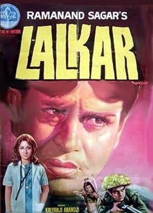 Moti Sagar Lalkar (The Challenge) Movie