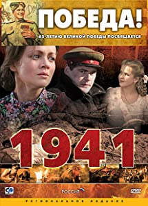Mobile websites for free movie downloads 1941  [mpg] [XviD] Russia, Ukraine