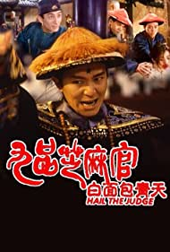 Man Cheung, Stephen Chow, and Lawrence Ng in Gau ban ji ma goon: Bak min Bau Ching Tin (1994)