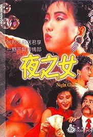 Night Girls Poster