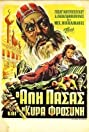 Ali Pasha and Mrs Frosyni (1959) Poster