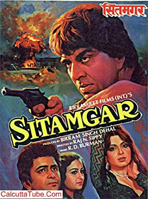 Dharmendra Sitamgar Movie