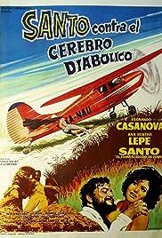 Santo vs. the Diabolical Brain Poster
