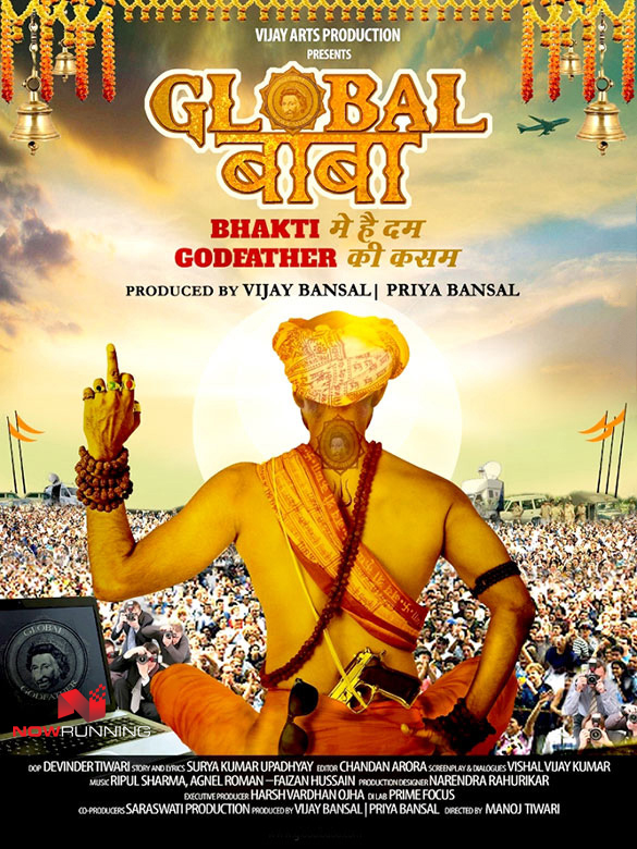 Samrat amp; Co. part 2 free download full movie in hindigolkes