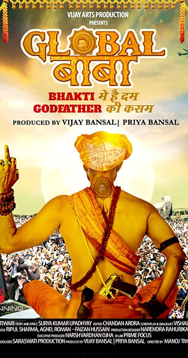 The Baba Full Movie Hd In Hindi Download