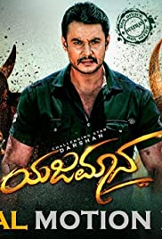 Yajamana 2019 DVDScr Kannada Full Movie Watch Online Free