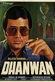 Rajesh Khanna in Dhanwan (1981)