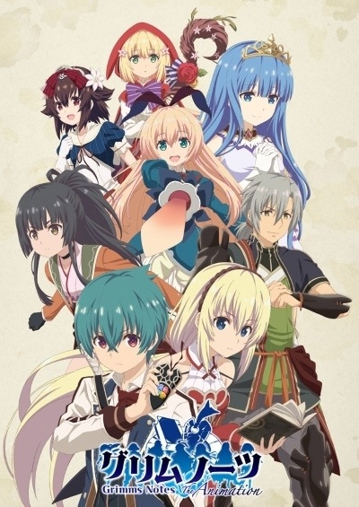 Grimms Notes The Animation Sub Latino Por Mega