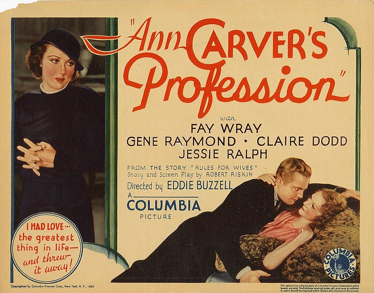 Claire Dodd, Gene Raymond, and Fay Wray in Ann Carver's Profession (1933)