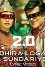 Sid Sriram & Shashaa Tirupati: Endhira Logathu Sundariye