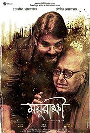 Mayurakshi Poster