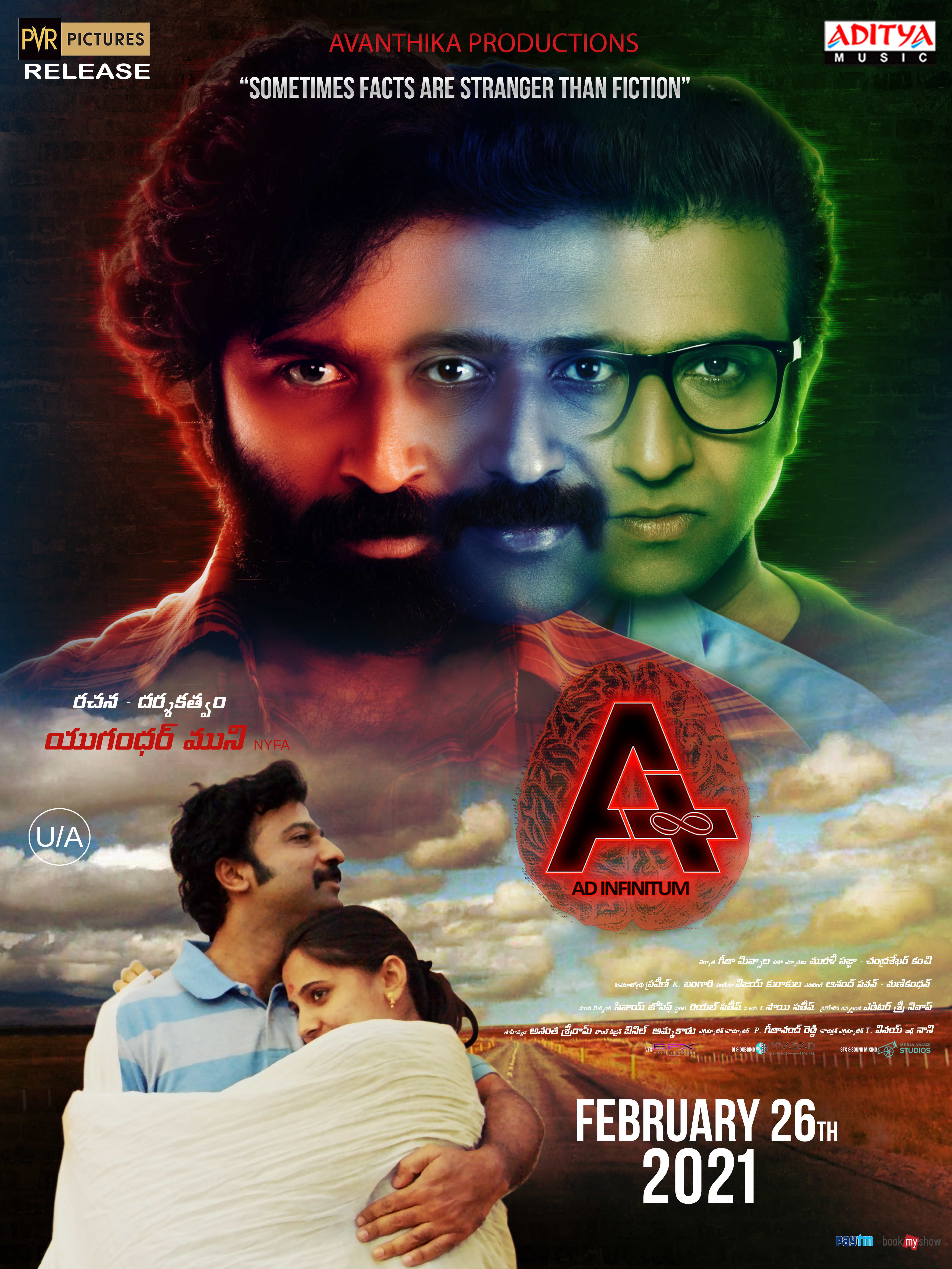 A Ad Infinitum 2021 Telugu 1080p HDRip 2.2GB ESub Download