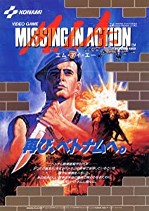 Adult movies downloads free M.I.A.: Missing in Action Japan [Avi]