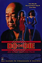 Do or Die (1991) Poster