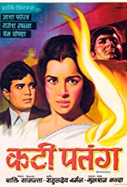 Kati Patang (1970) Poster - Movie Forum, Cast, Reviews