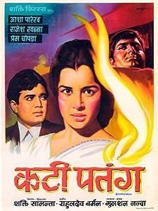 Kati Patang by Hrishikesh Mukherjee