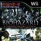 Biohazard: The Darkside Chronicles (2009)