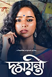 Damayanti : Season 1 COMPLETE Hindi+Bengali WEBRip HEVC 720p | GDRive