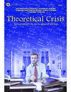 Theoretical Crisis by