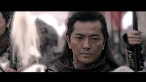 Trailer for Saving General Yang