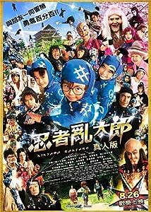 Ninja Kids!!! full movie hd 1080p download
