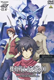 download mobile suit gundam 00 sub indo