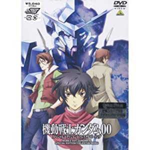 Mobile Suit Gundam 00 Special Edition 1: Celestial Being in hindi 720p