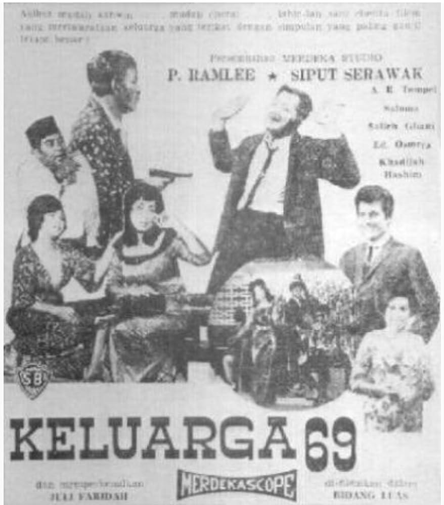 Keluarga 69 (1967)