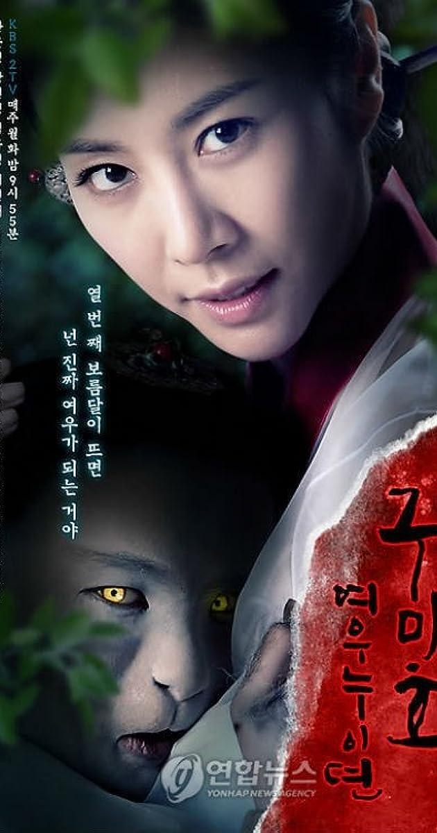 gumiho tale of the fox s child tv series imdb