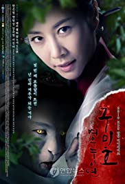 Gumiho: Tale of the Fox's Child Poster