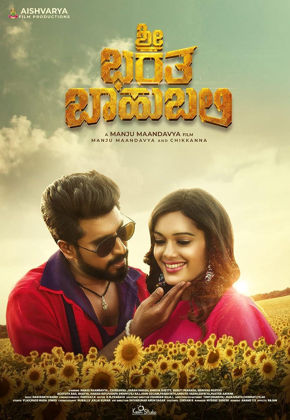 Sri Bharatha Baahubali 2021 ORG Hindi Dubbed Movie 480p HDRip 400MB x264 AAC