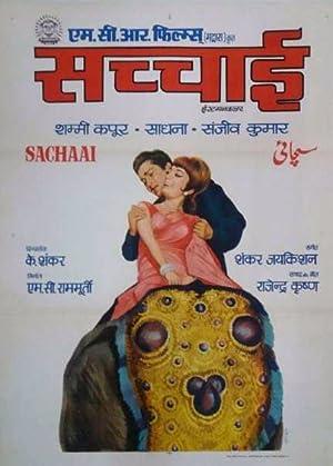 Sachaai movie, song and  lyrics