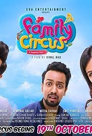 Family Circus (2018)