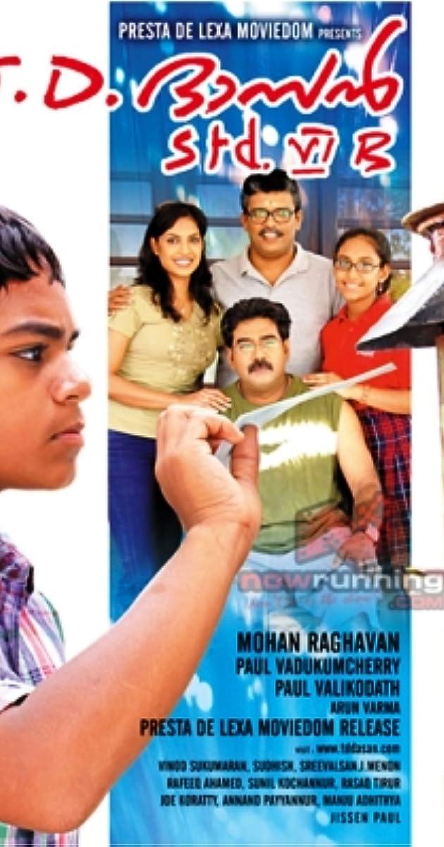T D  Dasan Std: VI  B (2010) - IMDb