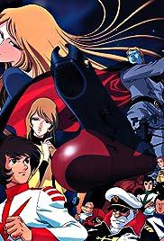 Uchû senkan Yamato III Poster - TV Show Forum, Cast, Reviews