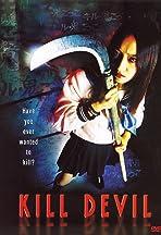 Kill Onigokko