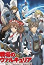 Valkyria Chronicles (2009) Poster