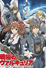 Valkyria Chronicles Poster