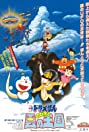 Doraemon: Nobita and the Kingdom of Clouds
