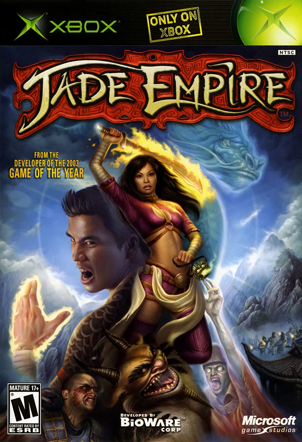 Jade Empire (2005)