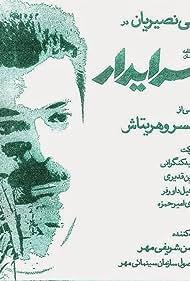 Serayadar (1976)