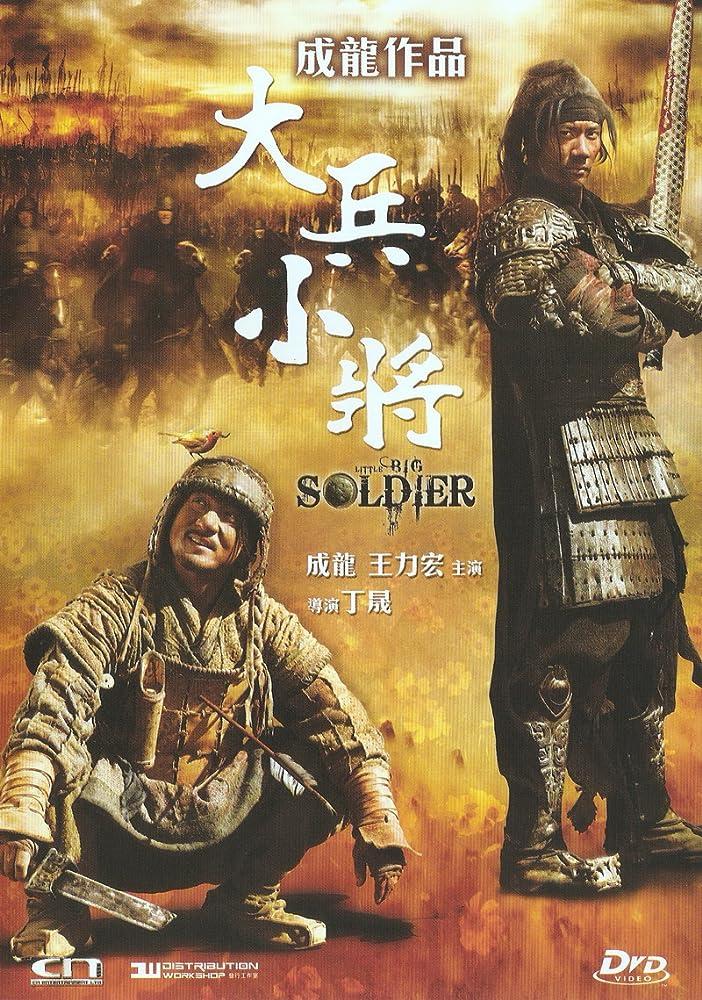 FILM - Little Big Soldier (2010)