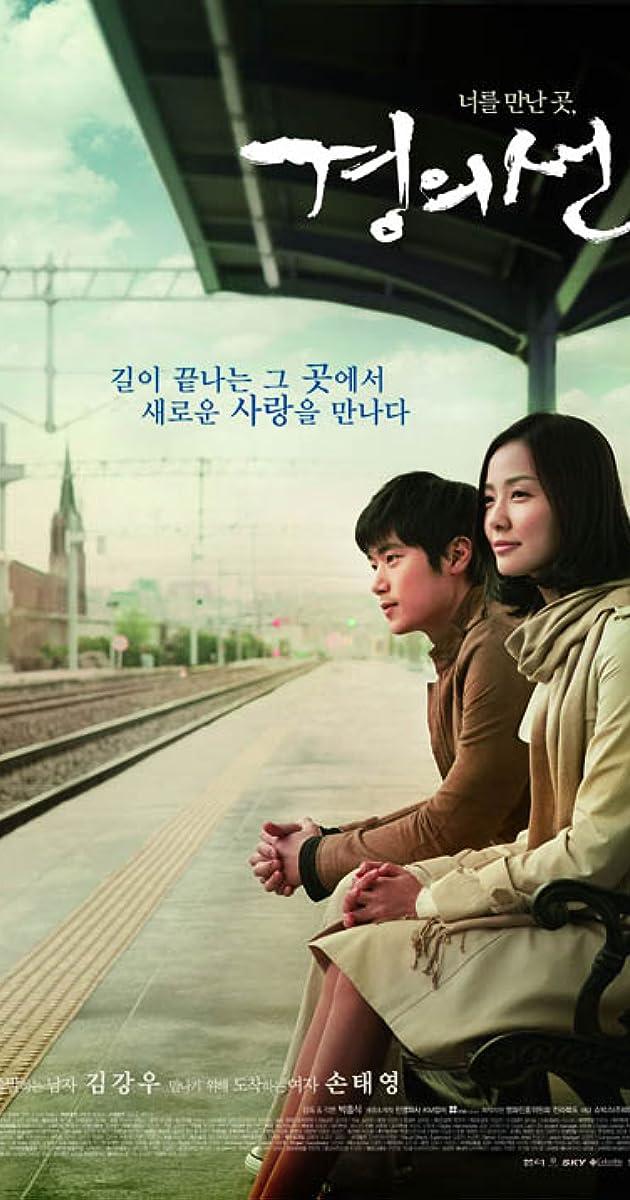 Image Gyeongui-seon