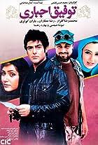 Tofigh-e Ejbari
