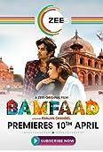 Bamfaad (2020)