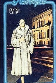 Leonora (1986)