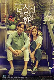 The Time We Were Not in Love Poster