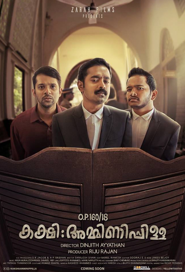 Kakshi Ammini Pilla 2019 Malayalam Movie 400MB DVDRip ESub